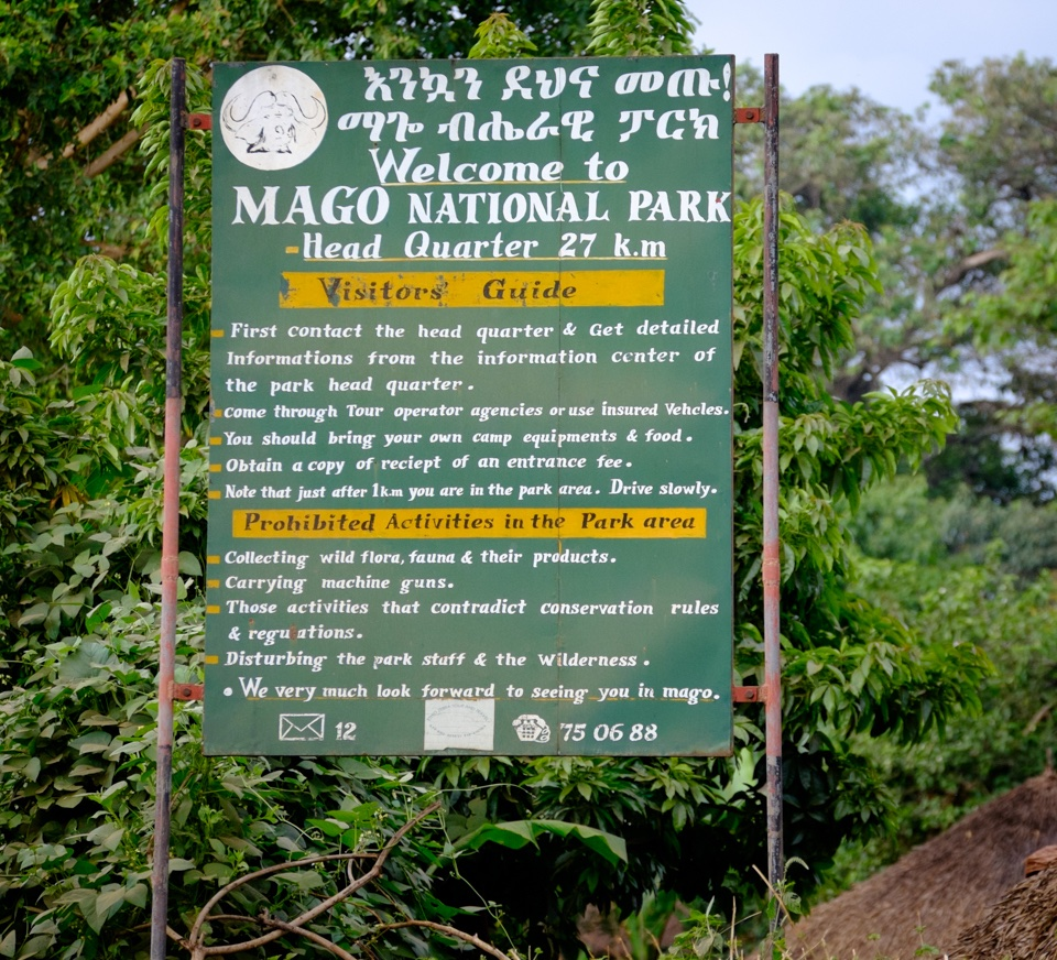 Mago National Park se afla la 782 km departare de Addis Ababa